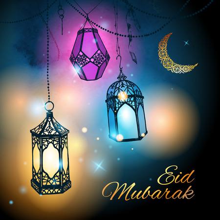 Eid Mubarak greeting card template