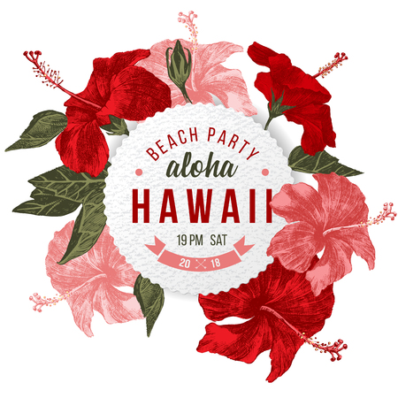 Aloha Hawaii beach party poster Banque d'images - 102216801
