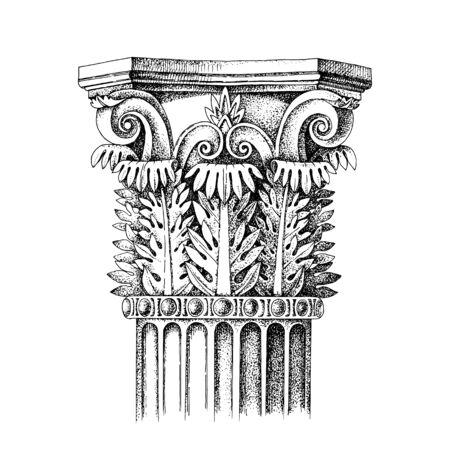 Capitale dessinée à la main de l'ordre corinthien