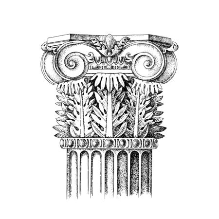 Hand drawn Capital of the Composite order Illustration