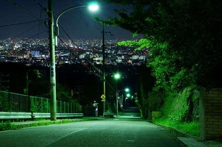 kita: Through the night