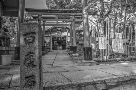 god box: Japan Temple landscape