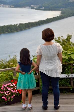 amano: Amano bridge of hope child Stock Photo