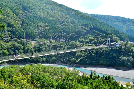 thrill: Tanise suspension bridge: Suspension bridge Stock Photo