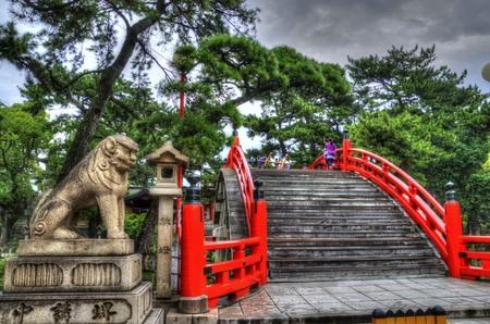 Sumiyoshi Taisha arched bridge: HDR