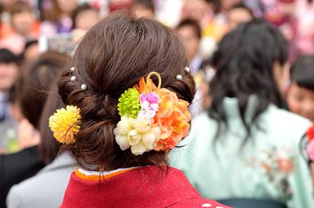 Les femmes japonaises sont de retour