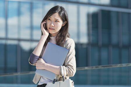 Businesswoman To Call Stock Photo