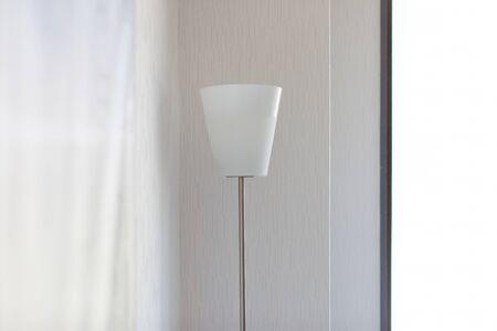 Indoor lighting and lighting