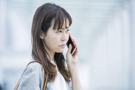 Businesswoman Calls