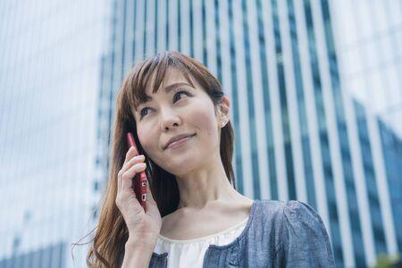 Businesswoman Calls Stock Photo