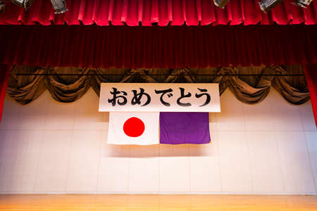 The venue of the entrance ceremony