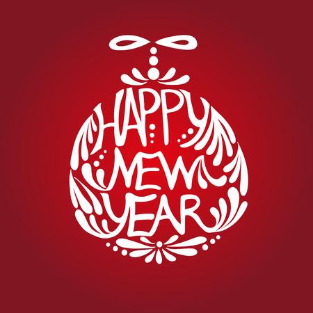 행복한 새해 인사말 카드입니다. 벡터 일러스트 레이 션.