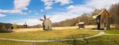 astra: Windmill park panorama , Astra Park, Sibiu, Transylvania, Romania Stock Photo