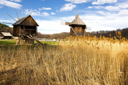 Windmill park, Astra Park, Sibiu, Transylvania, Romania Stock Photo