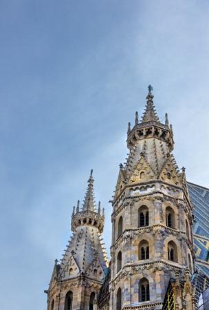 edifice: Vienna city center religious edifice landmark Saint Stephan Cathedral Stock Photo