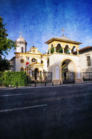 cel: Sfantul Vasile chiesa cel Mare nel centro di Bucarest, in via Calea Victoriei Editoriali