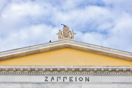 The Zappeion Megaron of Athens in Greece