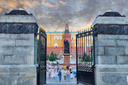 Hermogenes patriarch statue in Alexander garden, near Kremlin, in Moscow Russia