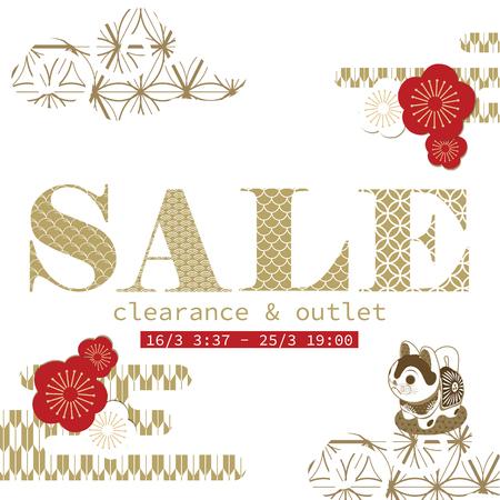 Sale promotion template. Japanese pattern vector. Gold geometric background for poster, card design. Dog, flower, cloud, wave elements. Illustration
