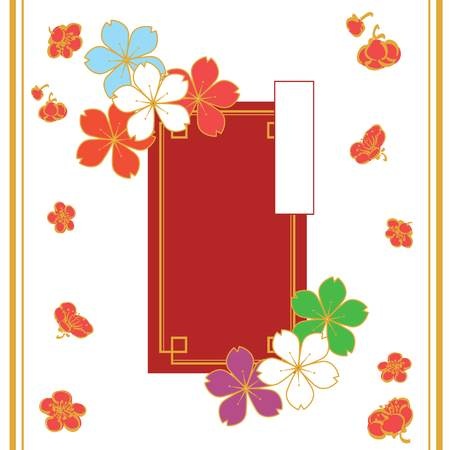 Japanese template with cherry blossom vector.