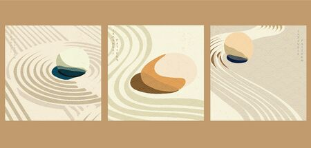 Japanese background with wave pattern vector. Stone and rock with sand elements. Zen garden in oriental style. Meditation template.