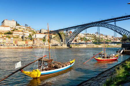 View of Douro Archivio Fotografico