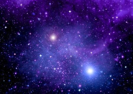 raum: Sternen, Staub und Gas-Nebel in einem fernen Galaxie Lizenzfreie Bilder
