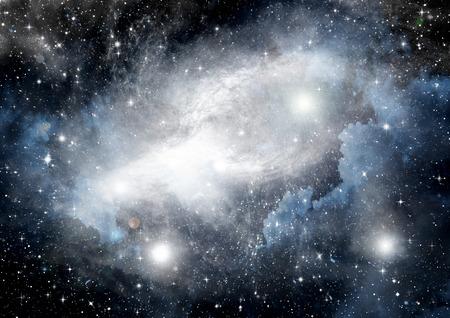 brilliance: Stars, dust and gas nebula in a far galaxy