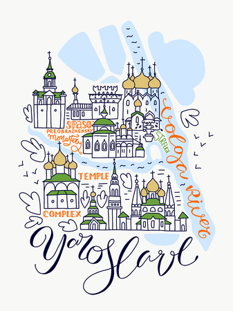 Yaroslavl city - part of Russia