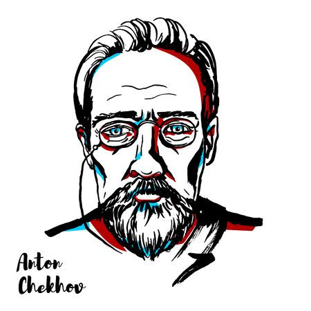 Anton Chekhov ha inciso il ritratto vettoriale con i contorni dell'inchiostro. Drammaturgo e scrittore di racconti russo, considerato tra i più grandi scrittori di narrativa breve della storia.