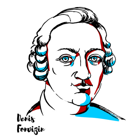 Denis Fonvizin engraved vector portrait with ink contours. Playwright of the Russian Enlightenment, whose plays are still staged today. His main works are two satirical comedies which mock contemporary Russian gentry.