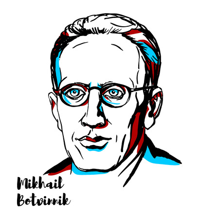 RUSSIA, MOSCOW - DECEMBER 07, 2018: Mikhail Botvinnik engraved vector portrait with ink contours. Soviet and Russian chess grandmaster and World Chess Champion for most of 1948 to 1963. Иллюстрация