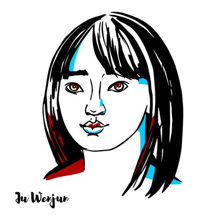 Ju Wenjun engraved vector portrait with ink contours. Chinese chess grandmaster. She is the current World Chess Champion. Editorial