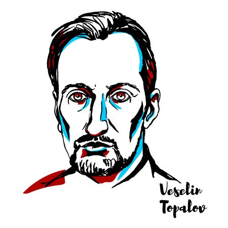 Veselin Topalov engraved vector portrait with ink contours. Bulgarian chess grandmaster and former FIDE World Chess Champion.