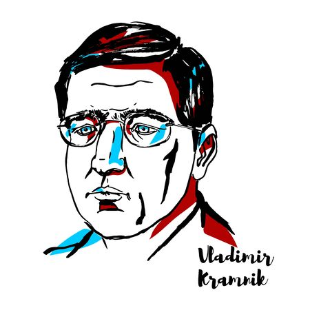 Vladimir Kramnik engraved vector portrait with ink contours. Russian chess grandmaster. He was the Classical World Chess Champion from 2000 to 2006, and the undisputed World Chess Champion. Editorial