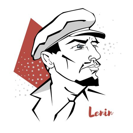 Vladimir Lenin flat colored vector portrait with black contours. Russian revolutionary, politician, and political theorist.