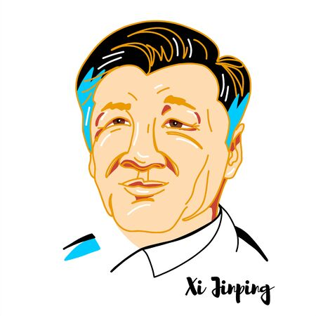 Xi Jinping engraved vector portrait with ink contours. Chinese politician, President of the People?s Republic of China. Editorial