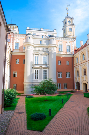 Vilnius University ensemble. The Astronomical Observatory Courtyard