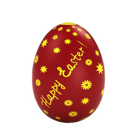 Easter egg Stock Photo - 17220201