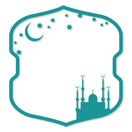 holiday ornament: Islamic vector frame Illustration