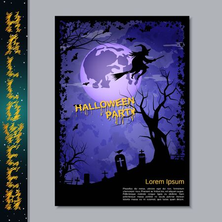 Halloween night flyer, booklet,  poster, invitation card vector design template. A4 size Banque d'images - 128514818