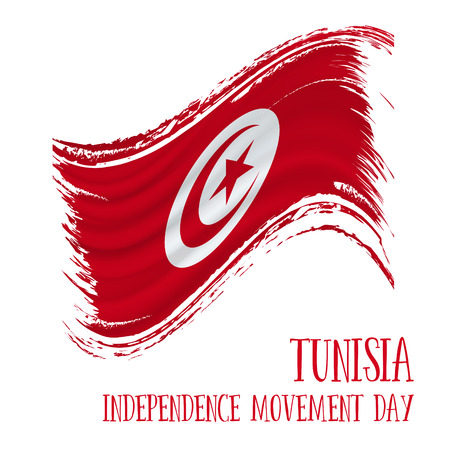 3 September, Independence Movement Day in Tunisia background in national flag color theme. Gabon National Day. Celebration banner with waving flag. Vector illustration