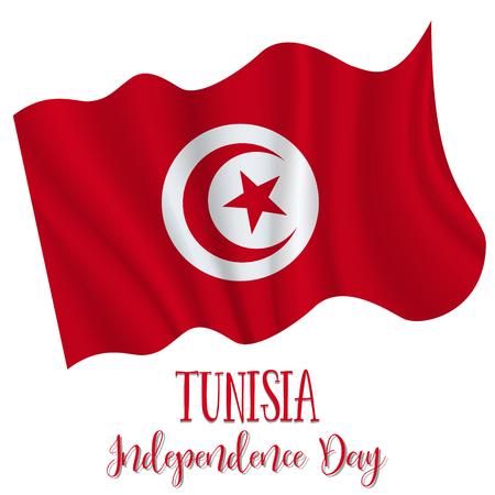 3 September, Independence Movement Day in Tunisia background in national flag color theme. Gabon National Day. Celebration banner with waving flag. Vector illustration Ilustração Vetorial