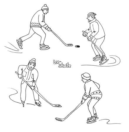 Set of men in winter clothes skating with hockey sticks in their hands. Yard entertainment at the rink. Healthy lifestyle. Sports hobby. Simple vector illustration. Illusztráció