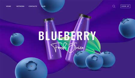 Blueberry juice or yogurt promo banner for advertising landing page with 3d berries illustration and jar or bottle on dark blue backdrop