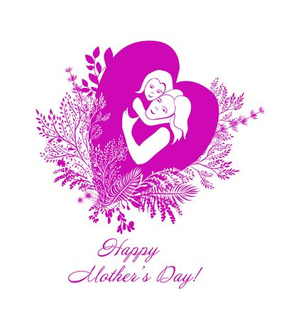 Abstract heart with mom and daughter. Happy Mother's Day. Vector illustration Иллюстрация