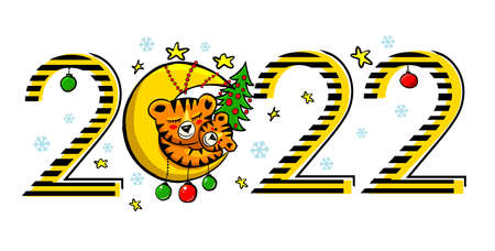 Year 2022. The Year of the Tiger. Cheerful childish drawing. Cute tiger. Vector illustration