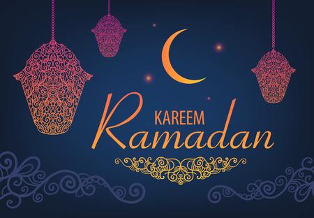 Ramadan Kareem design with lanterns and moon