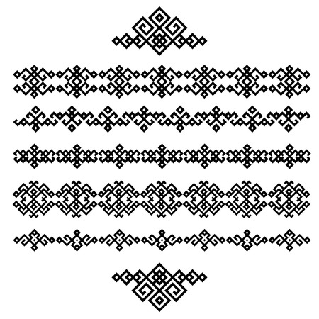 Set of black and white geometric designs. Signs and borders. Vector illustration. Иллюстрация