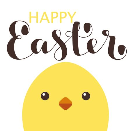 Happy Easter card with bunny ears and lettering. Vector illustration Иллюстрация